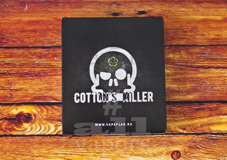 Вата Cotton Killer