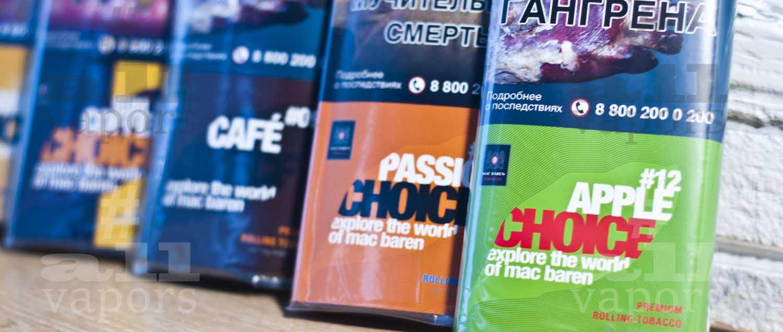 Обзор вкусов табака MacBaren Choice