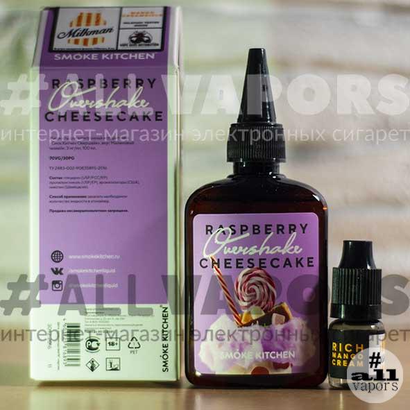 Жидкости для электронных сигарет 100 мл купить короб для сигарет купить