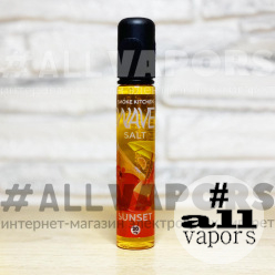 Smoke Kitchen Wave SALT Sunset 30 мл